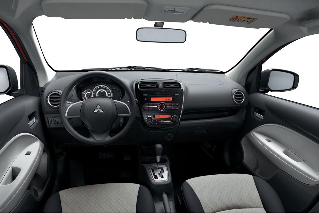 Mitsubishi Mirage phiên bản Eco có gì mới? | Mitsubishi Việt Hùng
